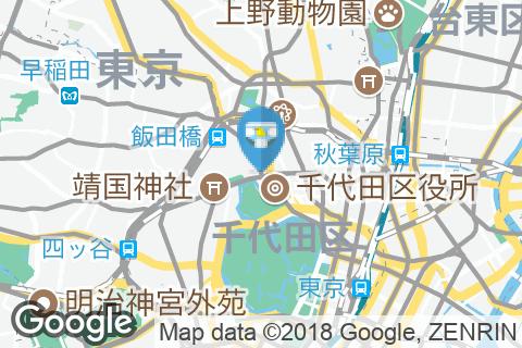 ロイヤルホスト 九段下店(1F)のオムツ替え台情報