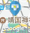 千代田保健所(1F)のオムツ替え台情報