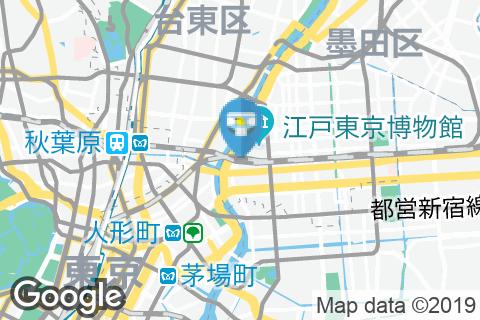 JR東日本 両国駅(改札内)(1F)のオムツ替え台情報