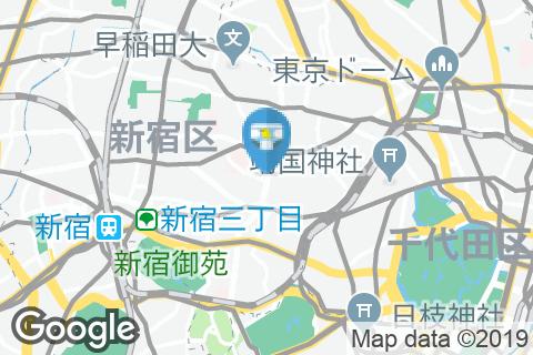 新宿区立薬王寺児童館(3F)のオムツ替え台情報