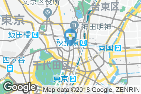 ホテル龍名館お茶の水本店(1F)のオムツ替え台情報