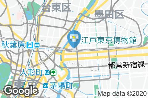 江戸東京博物館5F多目的トイレ(5F)のオムツ替え台情報