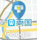 東京都交通局 両国駅(改札内)のオムツ替え台情報