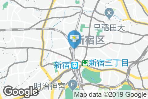 すし屋 銀蔵 西武新宿店(1F)のオムツ替え台情報