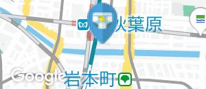 デニーズ 秋葉原中央口店(男女共用の個室トイレ内)のオムツ替え台情報