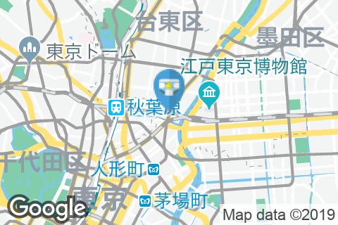 JR東日本 浅草橋駅(改札内)のオムツ替え台情報