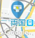 東京都交通局 浅草橋駅(改札内)のオムツ替え台情報