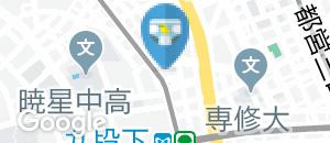 ジョナサン 九段下店(B1)のオムツ替え台情報