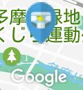 マミーマート 昭島中神店(1F)のオムツ替え台情報