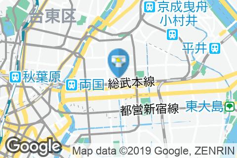 ガスト 錦糸町北口店(1F)のオムツ替え台情報
