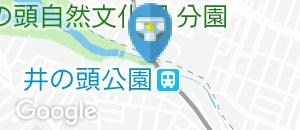 井の頭公園(多目的トイレ内)のオムツ替え台情報