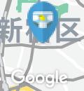 東新宿保健センター(1F)のオムツ替え台情報
