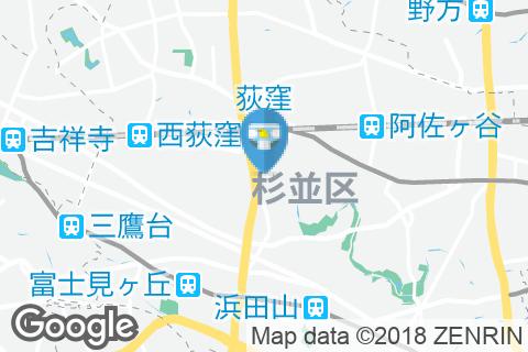 荻窪地域区民センター(B2)のオムツ替え台情報