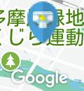 サンドラッグ 昭島中神2丁目店のオムツ替え台情報