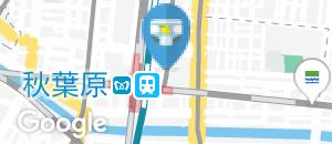 つくばエクスプレス秋葉原駅(改札内)(B1)のオムツ替え台情報