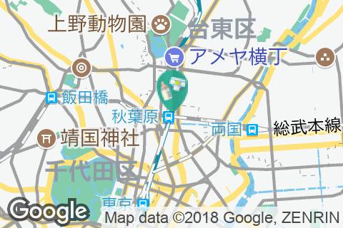 JR秋葉原駅(1F)の授乳室・オムツ替え台情報