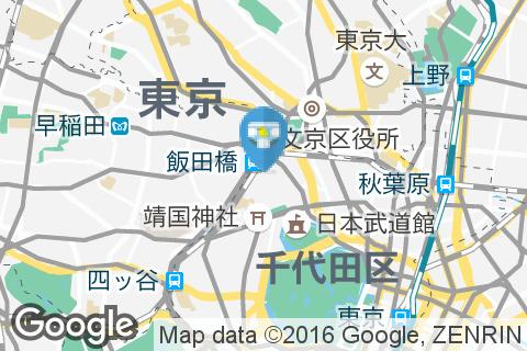 デニーズ 飯田橋店のオムツ替え台情報