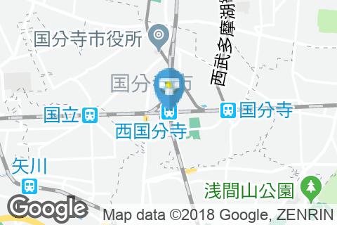 西国分寺駅(改札内)のオムツ替え台情報