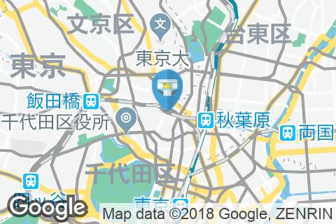 東京地下鉄(東京メトロ) 御茶ノ水駅(改札内)のオムツ替え台情報