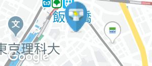 大神宮会館(2F 女子トイレ内)のオムツ替え台情報