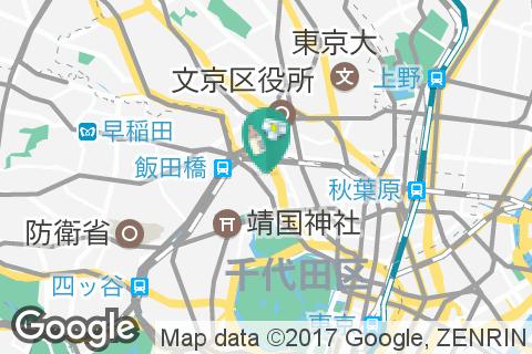 公益財団法人東京しごと財団(1F)の授乳室・オムツ替え台情報