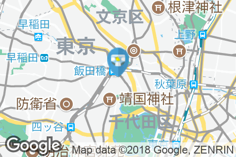 東京大神宮マツヤサロンのオムツ替え台情報
