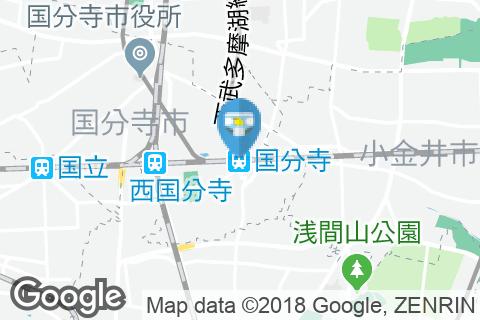 西武鉄道 国分寺駅(改札内)のオムツ替え台情報