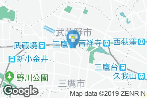 バーミヤン 三鷹駅南口店のオムツ替え台情報
