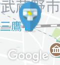 サイゼリヤ 三鷹駅南口店のオムツ替え台情報