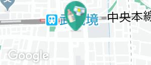 イトーヨーカドー武蔵境店 東館の授乳室・オムツ替え台情報