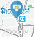 大久保駅(1F 北口多目的トイレ内)のオムツ替え台情報