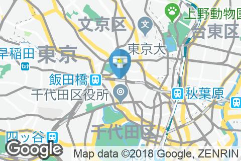 水道橋駅(1F 西口 多目的トイレ内)のオムツ替え台情報