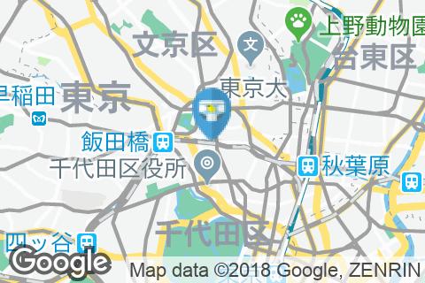 東京都交通局 水道橋駅(改札内)のオムツ替え台情報