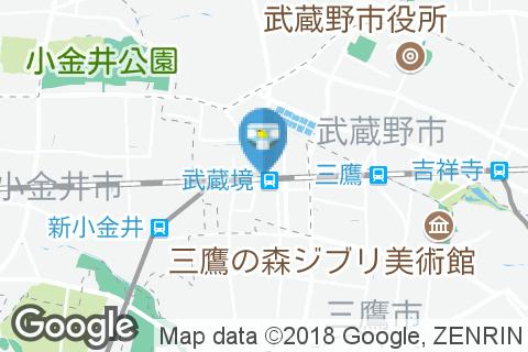 ロイヤルホスト・武蔵境店(2F)のオムツ替え台情報
