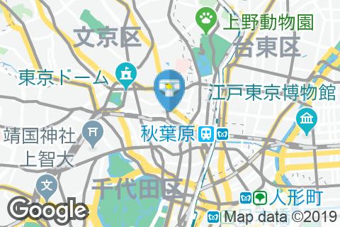 順天堂医院(1号館 1F 多機能トイレ)のオムツ替え台情報