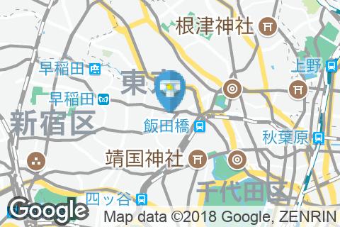 よしや SainE 神楽坂店(2F)のオムツ替え台情報