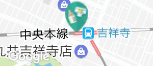 アトレ吉祥寺 東館キラリナ口(B1)の授乳室・オムツ替え台情報