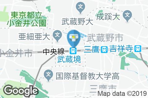 モスバーガー武蔵境北口店(2F)のオムツ替え台情報