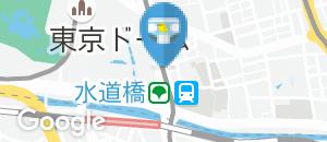 都営三田線 水道橋駅のオムツ替え台情報