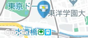 東京ドームホテル たん熊のオムツ替え台情報