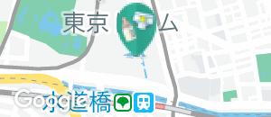 サウンドステージ&ダイニング「アーティスト カフェ」(東京ドームホテル)の授乳室・オムツ替え台情報