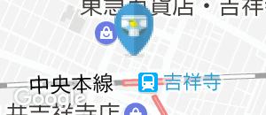 コメダ珈琲店 吉祥寺ダイヤ街店(2F)のオムツ替え台情報