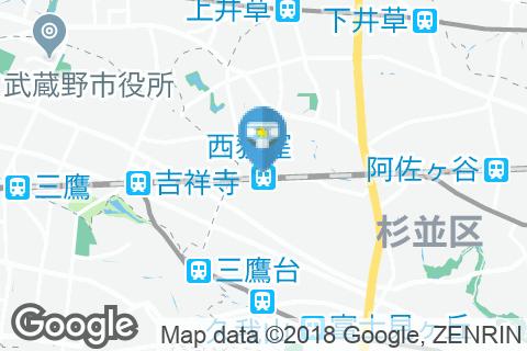 モスバーガー 西荻窪北口店(2F)のオムツ替え台情報