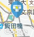 びっくりドンキー 東京ドームシティ店のオムツ替え台情報