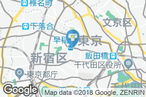 東京地下鉄(東京メトロ) 早稲田駅(改札外)のオムツ替え台情報