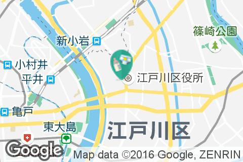 江戸川区民センターの授乳室・オムツ替え台情報