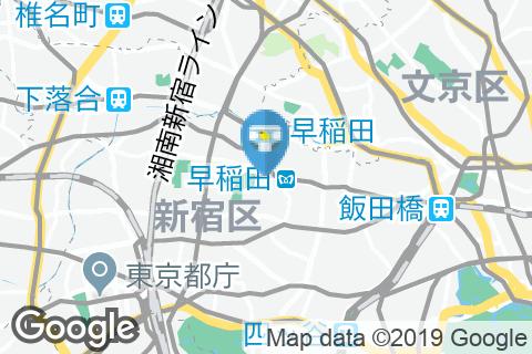 早稲田アリーナ(戸山の丘)のオムツ替え台情報