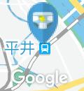 西友平井店(2F)のオムツ替え台情報