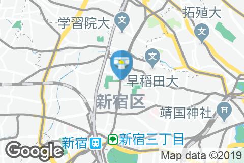 新宿区役所 元気館(1F)のオムツ替え台情報