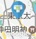 本郷三丁目駅(1F)のオムツ替え台情報
